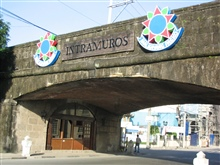 The south entrance of the Intramuros of Manila.
