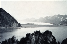 Harding Glacier in Resurrection Bay to the west of Seward Bay