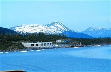 Seward area of Alaska