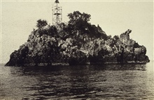 Small tower on a coral islet