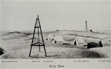 Ferdinand Hassler's camp at the west end of the Great Fire Island Base Line.