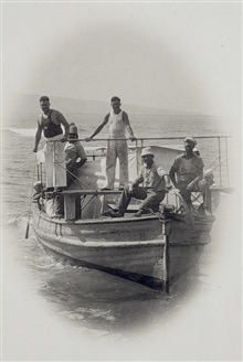 Frontispiece for season's report on hydrographic survey