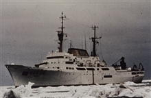 NOAA Ship DISCOVERER.In service 1967 - .