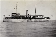Coast and Geodetic Survey Ship FATHOMER.In service 1905-1941.