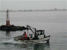 The fishing vessel Senor del Mar heading out of Callao, Peru.  Observed fromthe NOAA Ship McARTHUR while entering Callao Harbor during STAR 2000 project.
