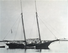 Coast and Geodetic Survey Schooner EARNEST.  This picture wasprobably taken on the East Coast while in transit to the Pacific Coast in 1878.