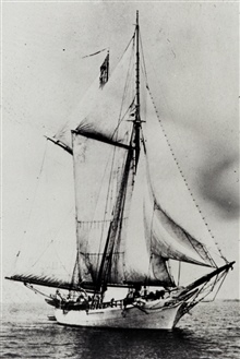 Coast and Geodetic Survey Schooner MATCHLESS.In service 1885-1919.Only known picture of Coast and Geodetic Survey sailing vessel under sail.